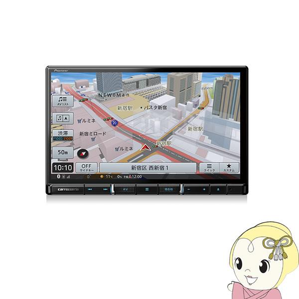 【キャッシュレス5%還元】AVIC-RL710 パイオニア カロッツェリア 楽ナビ 8V型 ラージサイズ HDパネル 地デジモデル メモリーナビゲーション【KK9N0D18P】