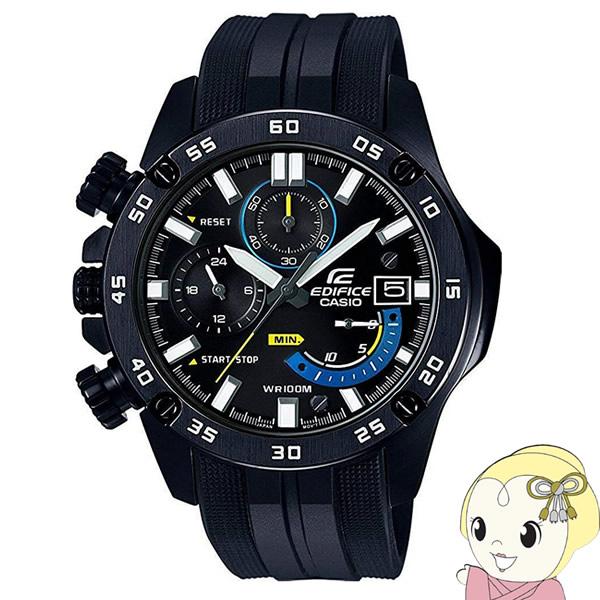 【あす楽】【在庫あり】【逆輸入品】 カシオ 腕時計 EDIFICE エディフィス EFR-558BP-1A (日本未発売モデル)【smtb-k】【ky】【KK9N0D18P】
