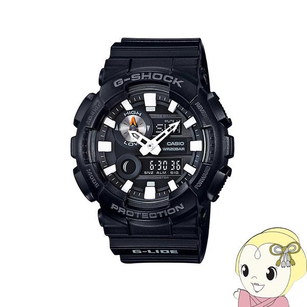 【キャッシュレス5%還元】【あす楽】在庫あり 【逆輸入品】 カシオ 腕時計 G-SHOCK デジアナ GAX-100B-1A【KK9N0D18P】