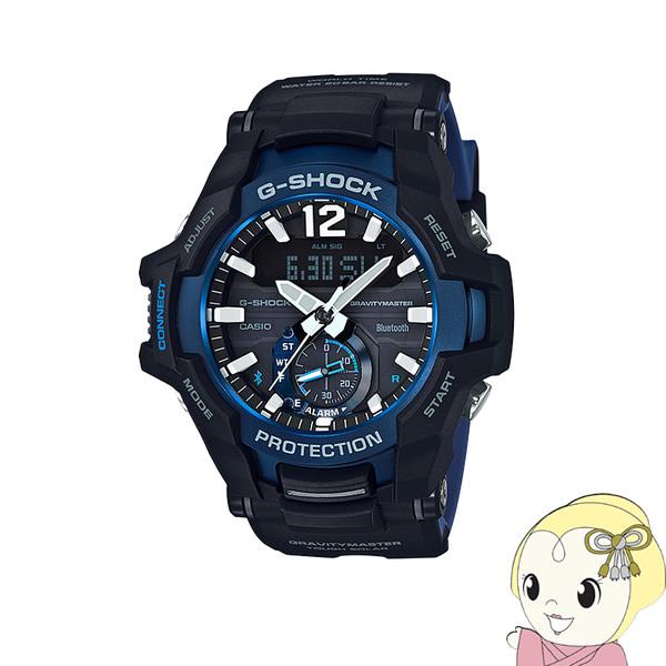【キャッシュレス5%還元】【あす楽】在庫あり 【逆輸入品】 カシオ 腕時計 G-SHOCK GRAVITYMASTER Bluetooth GR-B100-1A2【KK9N0D18P】