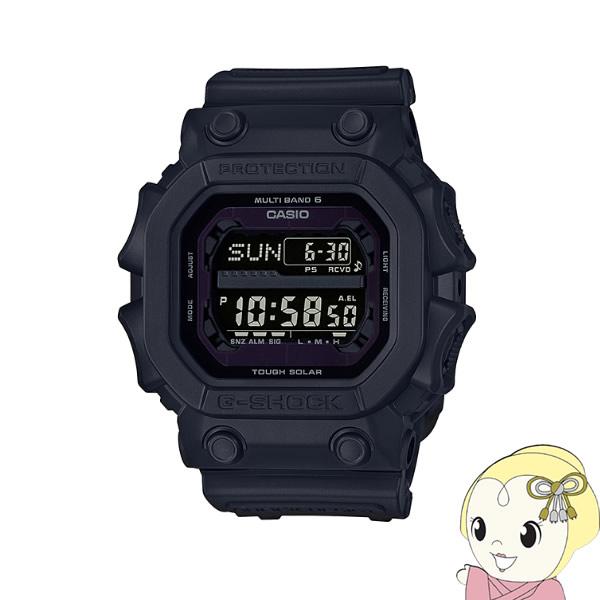 【あす楽】【在庫あり】【キャッシュレス5%還元店】【逆輸入品】 カシオ 腕時計 G-SHOCK GX-56BB-1【KK9N0D18P】