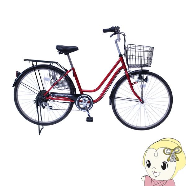 【メーカー直送】MG-TCG266NF ミムゴ 26インチ自転車 ACTIVEPLUS911 ノーパンク軽快車26 6SF レッド【smtb-k】【ky】【KK9N0D18P】