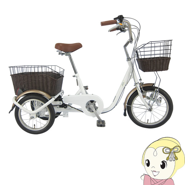 【メーカー直送】MG-TRE16G ミムゴ SWING CHARLIE ロータイプ 三輪自転車G ホワイト【smtb-k】【ky】【KK9N0D18P】
