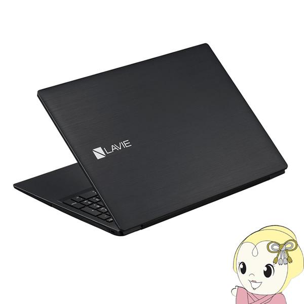 【キャッシュレス5%還元】NEC LAVIE Note Standard NS150/NAB PC-NS150NAB [カームブラック]【KK9N0D18P】