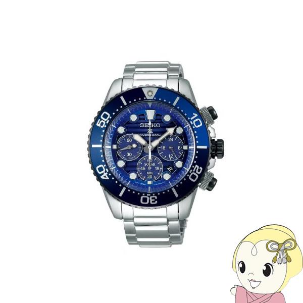 【キャッシュレス5%還元】【あす楽】在庫僅少 [逆輸入品/日本製] SEIKO ソーラー 腕時計 PROSPEX プロスペックス SSC675J1【KK9N0D18P】