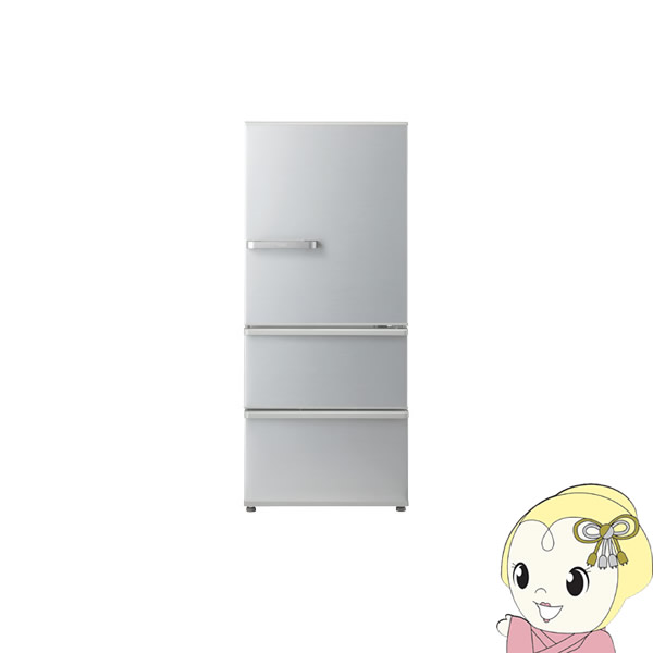 【キャッシュレス5%還元店】【在庫僅少】AQUA(アクア) 3ドア冷蔵庫 272L ミスティシルバー AQR-27H-S【KK9N0D18P】