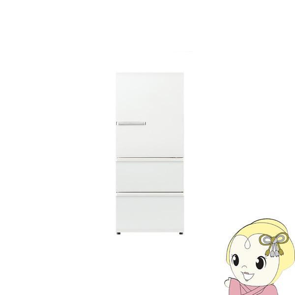 【設置込 AQR-SV27H-W】 AQR-SV27H-W AQUA(アクア) 3ドア冷蔵庫272L アンティークホワイト【smtb-k】【設置込】【ky】【KK9N0D18P】, こだわりほんものSHOP:e3083593 --- officewill.xsrv.jp