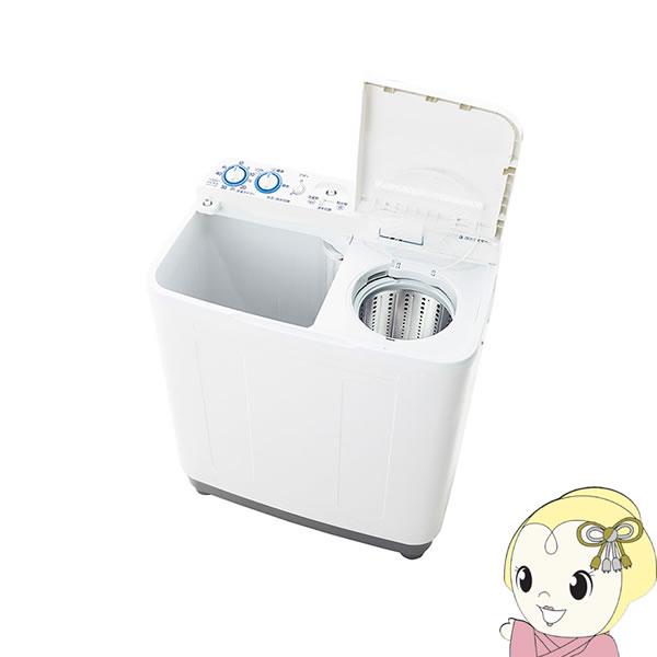 【キャッシュレス5%還元】AQW-N60-W AQUA(アクア) 二槽式洗濯機 洗濯容量6.0kg ホワイト【KK9N0D18P】
