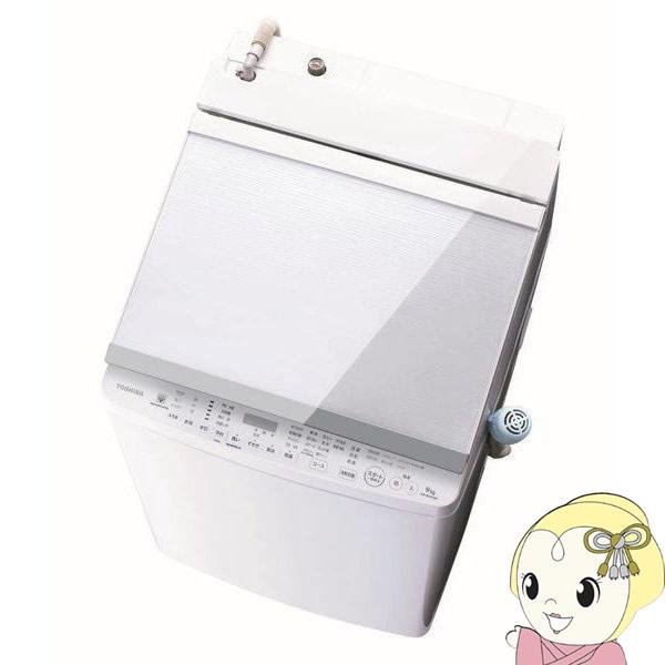 【在庫僅少】【設置込】 AW-9SV8-W 東芝 縦型洗濯乾燥機 洗濯 9kg 乾燥 5kg ZABOON(ザブーン) グランホワイト【KK9N0D18P】