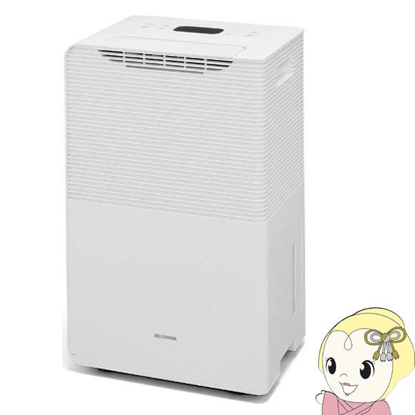 【在庫僅少】アイリスオーヤマ 空気清浄 コンプレッサー式 除湿機 KDCP-J16H-W【KK9N0D18P】