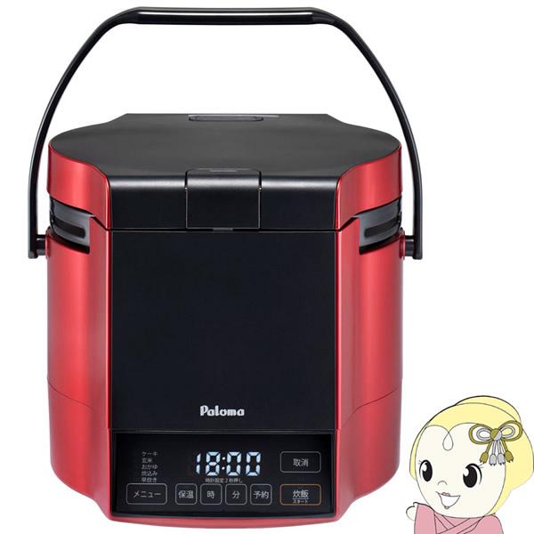 PR-M09TR-13A パロマ マイコン電子ジャー付き ガス炊飯器 炊きわざ 5合 【都市ガス専用】【KK9N0D18P】