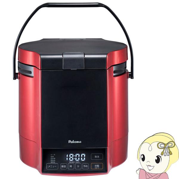 PR-M18TR-13A パロマ マイコン電子ジャー付き ガス炊飯器 炊きわざ 10合 【都市ガス専用】【KK9N0D18P】