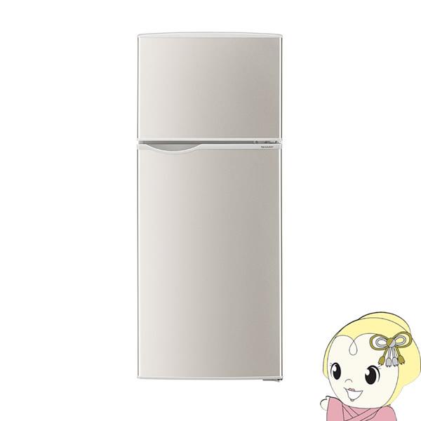 [予約 約1~2週間以降]SJ-H13E-S シャープ 128L 2ドア冷蔵庫 直冷式タイプ【KK9N0D18P】