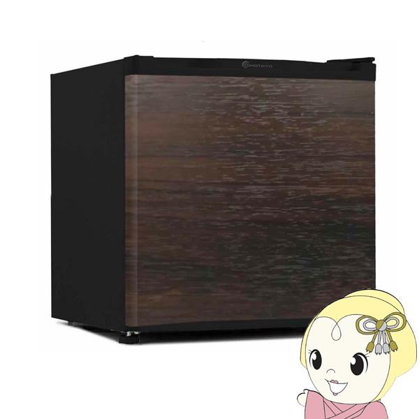 【あす楽】【在庫僅少】冷凍庫 TH-32LF1-WD TOHOTAIYO 1ドア 32L 直冷式 小型 左右開き対応 ダークウッド【KK9N0D18P】