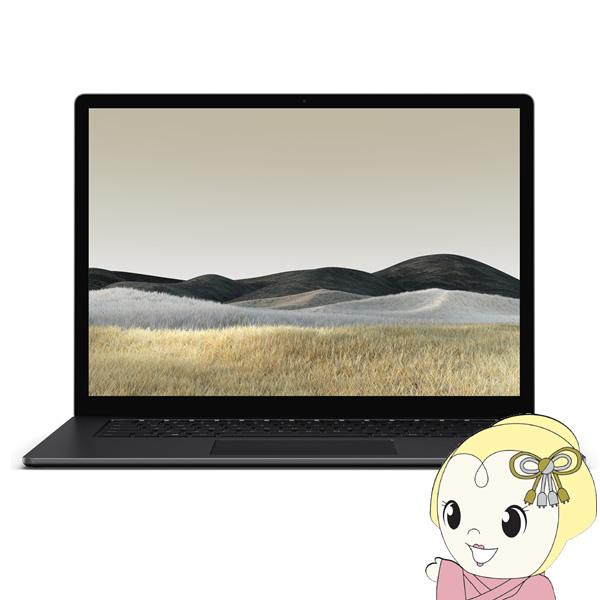 マイクロソフト Surface Laptop 3 15インチ VGZ-00039 [ブラック]【KK9N0D18P】