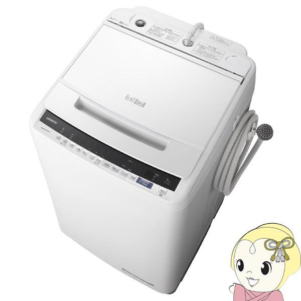 人気特価激安 ホワイト 全自動洗濯機 【キャッシュレス5%還元】日立 BW-V80E-W【KK9N0D18P】 ビートウォッシュ 8kg-生活家電
