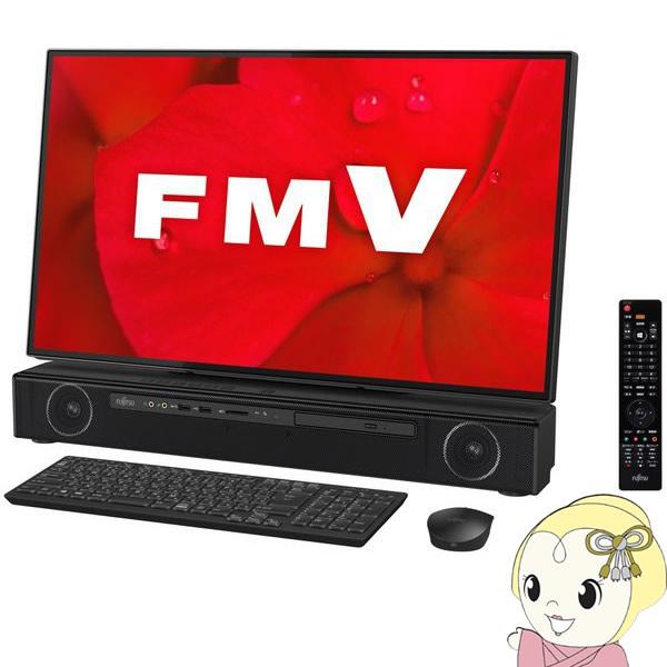 【キャッシュレス5%還元】FMVF90D2B FMV ESPRIMO FH90/D2 27型 デスクトップパソコン [オーシャンブラック]【KK9N0D18P】