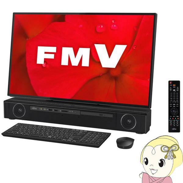 【キャッシュレス5%還元】FMVFXD2B FMV ESPRIMO FH-X/D2 27型 デスクトップパソコン [オーシャンブラック]【KK9N0D18P】
