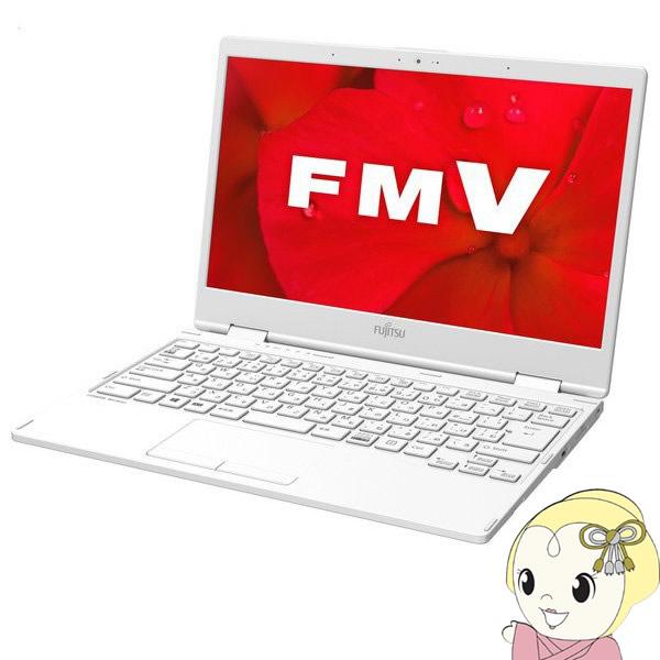 [予約]【キャッシュレス5%還元】FMV 13.3インチノートパソコン LIFEBOOK MH35/D2 FMVM35D2W [プレミアムホワイト]【KK9N0D18P】