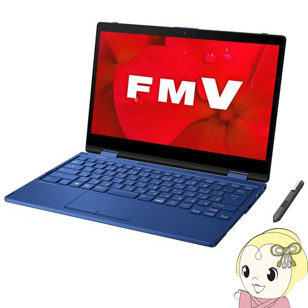 【キャッシュレス5%還元】FMV 13.3インチノートパソコン LIFEBOOK MH75/D2 FMVM75D2L [ブライトメタリックブルー]【KK9N0D18P】
