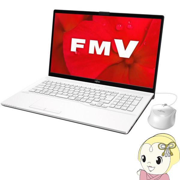 【キャッシュレス5%還元】FMV 17.3インチノートパソコン LIFEBOOK NH56/D2 FMVN56D2W [プレミアムホワイト]【KK9N0D18P】