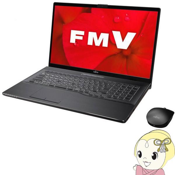 【キャッシュレス5%還元】FMV 17.3インチノートパソコン LIFEBOOK NH90/D2 FMVN90D2B [ブライトブラック]【KK9N0D18P】