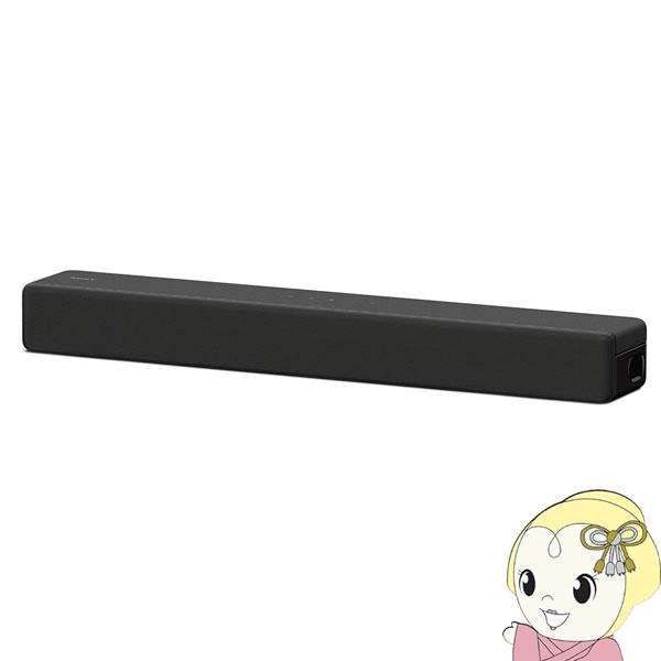 [予約]HT-S200F-B ソニー サウンドバー 2.1ch 内蔵サブウーファー Bluetooth ホームシアターシステム チャコールブラック【KK9N0D18P】