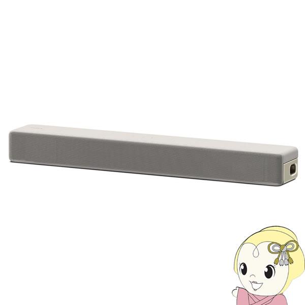 【キャッシュレス5%還元店】[予約]HT-S200F-W ソニー サウンドバー 2.1ch 内蔵サブウーファー Bluetooth ホームシアターシステム クリームホワイト【KK9N0D18P】