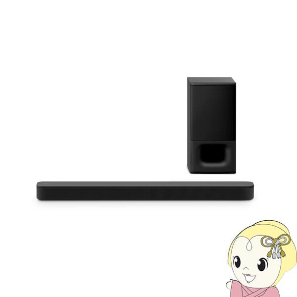 HT-S350 ソニー サウンドバー 2.1ch Bluetooth 対応 ホームシアターシステム【KK9N0D18P】