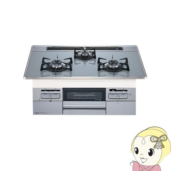 【メーカー直送/LPガス用】 ノーリツ ビルトインガスコンロ Fami N3WQ7RWTS6SI LP【KK9N0D18P】