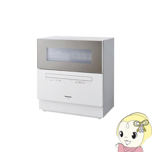 パナソニック 食器洗い乾燥機 食器点数40点(約5人分) シルキーゴールド NP-TH3-N【KK9N0D18P】
