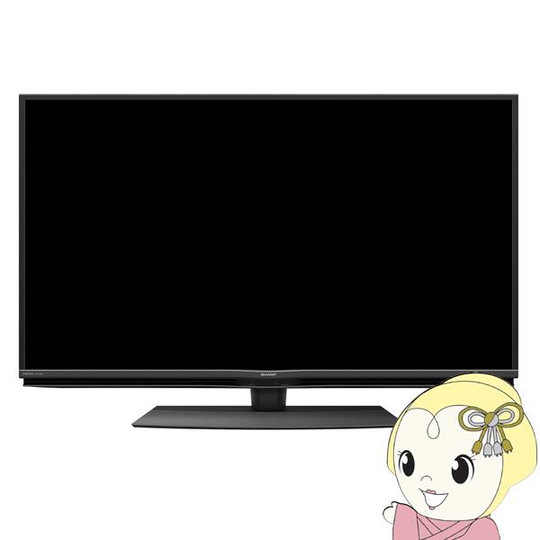 4T-C45BN1 シャープ 45V型 4Kダブルチューナー内蔵 4K液晶テレビ AQUOS 4K フラッグシップ BN1【KK9N0D18P】