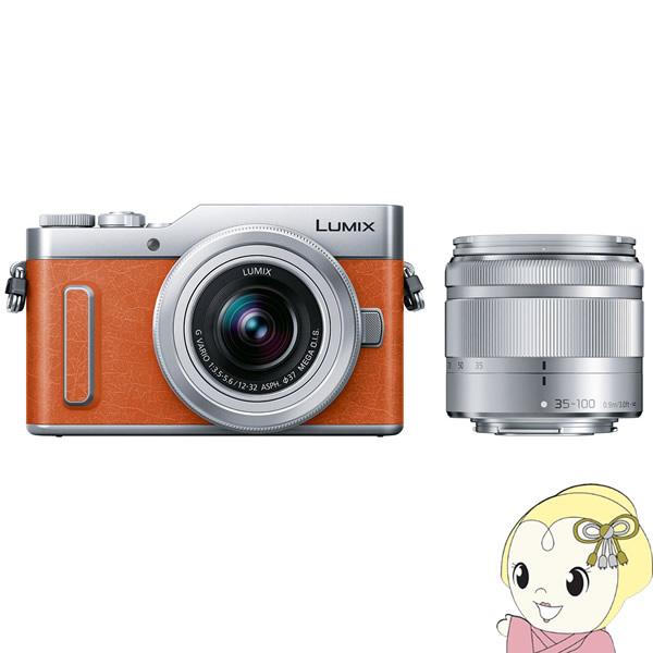 パナソニック ミラーレス一眼カメラ LUMIX DC-GF10WA-D ダブルズームキット [オレンジ]【KK9N0D18P】