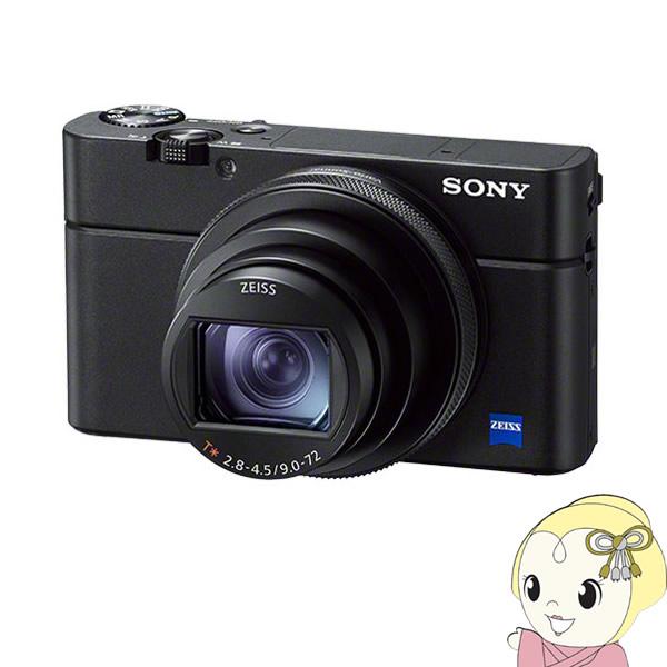 ソニー デジタルカメラ Cyber-shot DSC-RX100M7【KK9N0D18P】