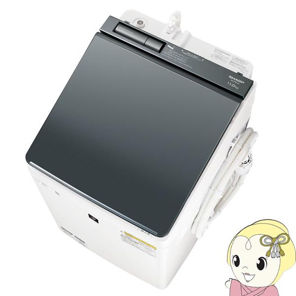 【設置込】ES-PW11D-S シャープ タテ型 洗濯乾燥機11kg 乾燥6kg 超音波ウォッシャー シルバー系【smtb-k】【ky】【KK9N0D18P】