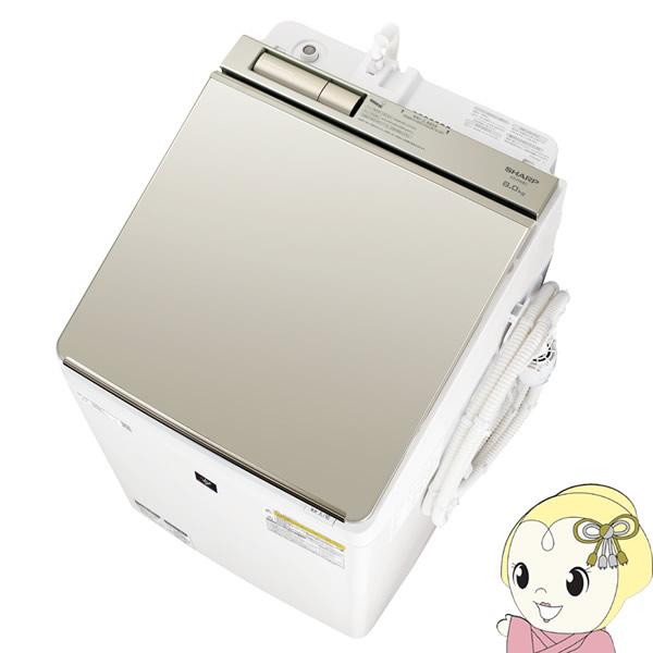 【設置込】ES-PW8D-N シャープ タテ型 洗濯乾燥機8kg 乾燥4.5kg 超音波ウォッシャー ゴールド系【smtb-k】【ky】【KK9N0D18P】