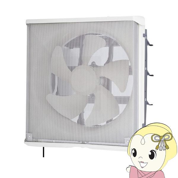 【キャッシュレス5%還元】EX-20LMP7-F 三菱電機 換気扇 台所用 本体薄型設計【KK9N0D18P】