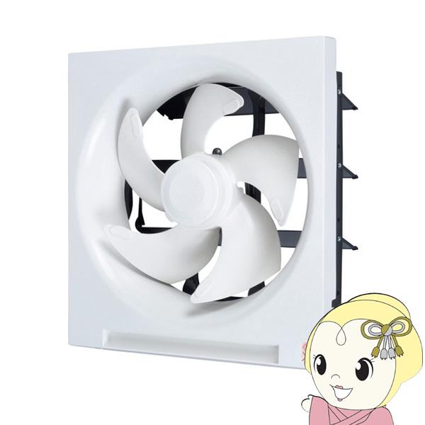 【キャッシュレス5%還元】EX-25EH7 三菱電機 換気扇 台所用 本体薄型設計 ワンタッチ着脱方式【KK9N0D18P】