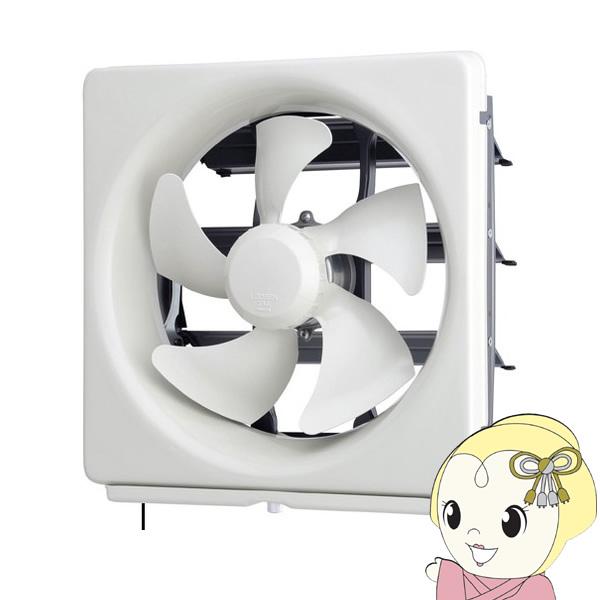【キャッシュレス5%還元】EX-30FMP7 三菱電機 換気扇 台所用 本体薄型設計【KK9N0D18P】