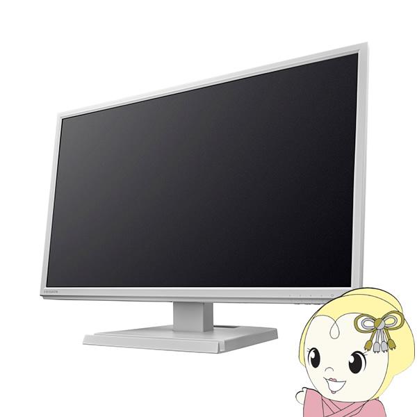 【キャッシュレス5%還元】LCD-CF241EDW IOデータ 広視野角ADSパネル採用 USB Type-C搭載23.8型ワイド液晶ディスプレイ ホワイト【KK9N0D18P】