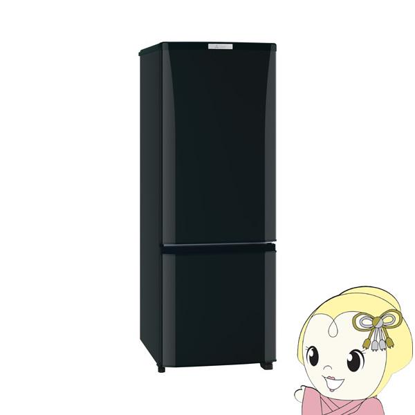 [予約]MR-P17E-B 三菱電機 冷蔵庫 168L サファイアブラック【KK9N0D18P】