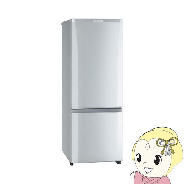 [予約 約3~4週間以降]MR-P17E-S 三菱電機 冷蔵庫 168L シャイニーシルバー【KK9N0D18P】