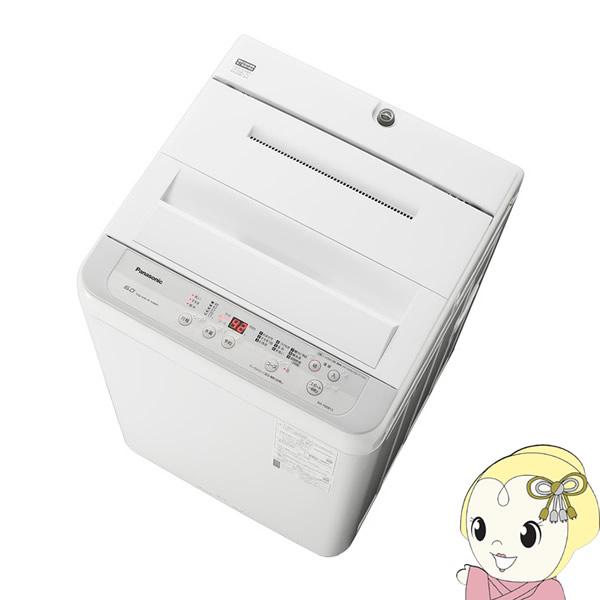 【あす楽】【在庫僅少】NA-F60B13-S パナソニック 全自動洗濯機 6kg (バスポンプなし) シルバー 新生活 一人暮らし【KK9N0D18P】