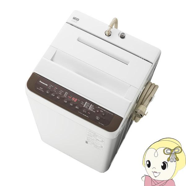 【在庫限り】NA-F70PB13-T パナソニック 全自動洗濯機 7kg (バスポンプ内蔵) ブラウン【KK9N0D18P】