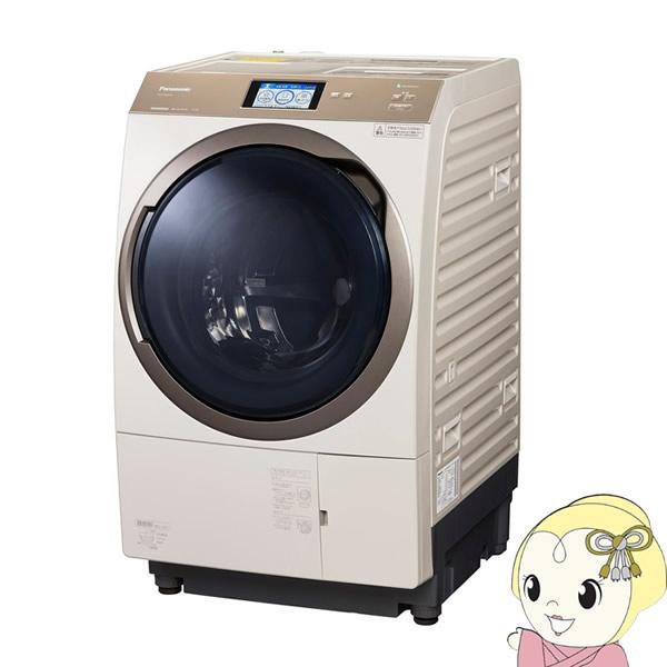 【設置込/左開き】NA-VX900AL-N パナソニック ななめドラム洗濯乾燥機11kg 乾燥6kg ナノイーX ノーブルシャンパン【smtb-k】【ky】【KK9N0D18P】