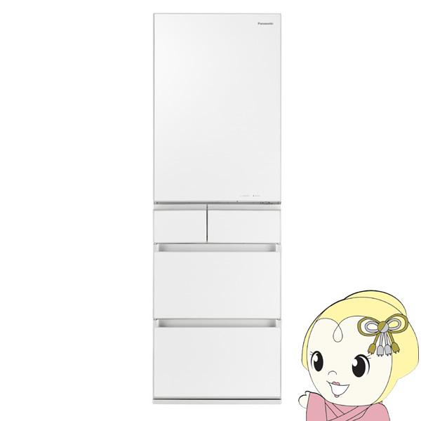 [予約 約2~3週間以降]【設置込】NR-E455PXL-W パナソニック 450L 5ドア冷蔵庫(スノーホワイト)【左開き】【KK9N0D18P】
