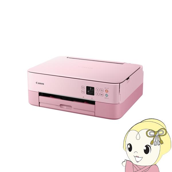 【キャッシュレス5%還元】PIXUSTS5330PK キヤノン A4対応 インクジェットプリンター(ピンク)【KK9N0D18P】