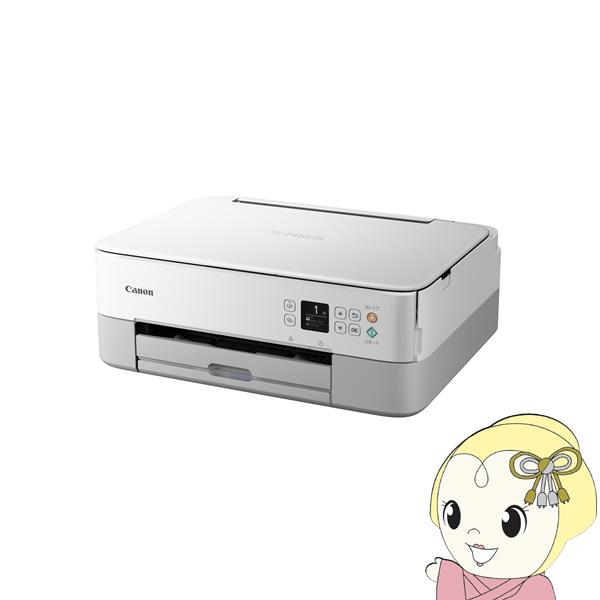 【キャッシュレス5%還元】PIXUSTS5330WH キヤノン A4対応 インクジェットプリンター(ホワイト)【KK9N0D18P】