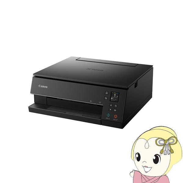 【キャッシュレス5%還元】PIXUSTS7330BK キヤノン PIXUS(ピクサス)A4対応 インクジェットプリンター(ブラック)【KK9N0D18P】