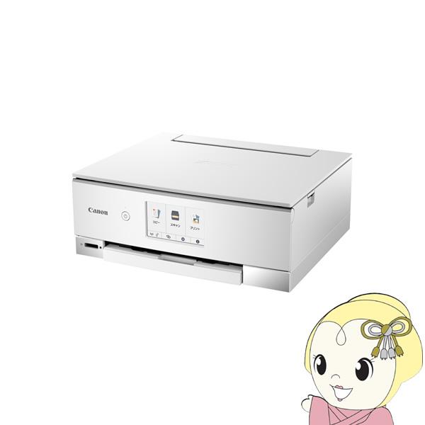【キャッシュレス5%還元】PIXUSTS8330WH キヤノン PIXUS(ピクサス)A4対応 インクジェットプリンター(ホワイト)【KK9N0D18P】